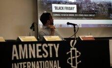 Amnesty International: россияне оказались самыми нетерпимыми к беженцам