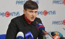 Надежда Савченко опубликовала списки пленных вопреки СБУ