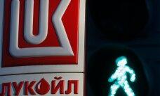 """Кто теперь контролирует бывшие автозаправки """"ЛУКОЙЛа"""" в Латвии и Литве?"""