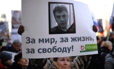 Убийство Немцова: следствие и правда