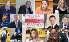 13 rahvasaadikut jätsid Valgevene demokraatia avalduse allkirjastamata. Kert Kingo: minu osalemine polnud vajalik