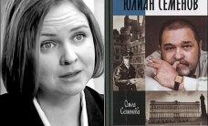 Дочь писателя Юлиана Семенова расскажет в Таллинне о жизни и творчестве отца