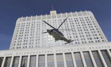 Правительство РФ одобрило законопроект, ограничивающий выезд россиян за границу
