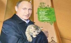 ГАЛЕРЕЯ: В России издан календарь на 2017 год с изображениями Путина