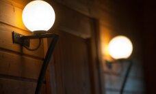 В городах Ида-Вирумаа в ближайший месяц возможны перебои в электроснабжении
