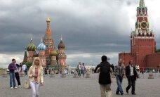 Генпрокурор Украины предрек Майдан на Красной площади