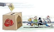 Sotsid hoiavad esialgu hääli kotis ja praevad Reformierakonda