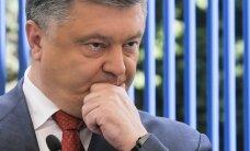 Порошенко вызвали на допрос в генпрокуратуру Украины