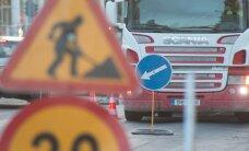 Идет восстановительный ремонт бульвара Колде в Таллинне