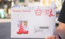 ФОТО: Мужчина, который купил дом под Таллинном, обнаружил в почтовом ящике письмо от Путина