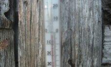 FOTOD: Esimene öökülm Soomaal – termomeeter näitas kahte miinuskraadi