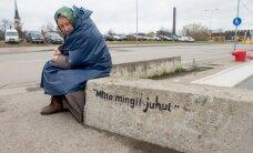 Жители Эстонии не спешат менять пенсионные фонды