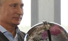 Путин провел кадровые перестановки в МВД