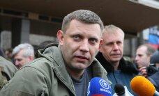 Захарченко: Украина давно готовила покушения на первых лиц ДНР и ЛНР