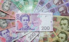 Украина потеряла 100 миллиардов долларов из-за торговой войны с Россией