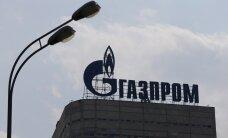 Россия возобновила переговоры с Турцией о скидке на газ
