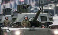 Генеральная репетиция Парада Победы началась на Красной площади