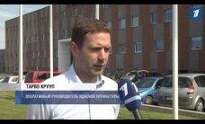 ВИДЕО: Полиция рассказала о подробностях страшного убийства священника