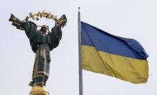 В ООН назвали ситуацию на Украине вызывающей тревогу