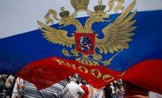 Россияне стали забывать название отмечаемого 12 июня праздника