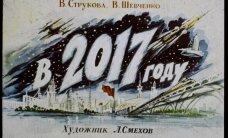 ФОТО: Каким видели 2017 в советском диафильме 1960 года