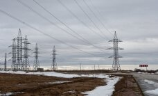 Замедлить рост цен на электричество может лишь теплая и снежная зима