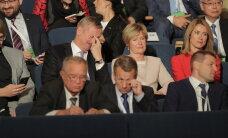 ТЕКСТОВЫЙ ОНЛАЙН: Президент Эстонии не избран, выборы возвращаются в Рийгикогу