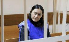 Московский суд отправил обезглавившую ребенка няню в психлечебницу