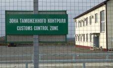 Российские пограничники открыли огонь по судну КНДР в Японском море