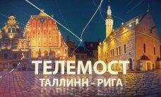 28 сентября состоится телемост Русского вещания LTV7 и телеканала ETV+