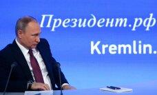 ТЕКСТОВЫЙ ОНЛАЙН: Большая пресс-конференция президента РФ. Путин — про экономику, политику и шахматы