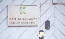 Центристская партия собирается продавать свою недвижимость на Тоомпеа
