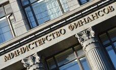 Россия погасила советские долги перед Кувейтом