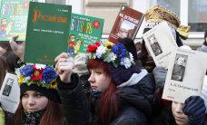 Kultuurkapital ждет заявок на русскую литературную премию