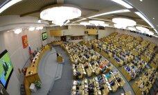 Госдума ограничила деятельность коллекторов