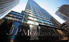 Еврокомиссия оштрафовала три банка почти на полмиллиарда евро