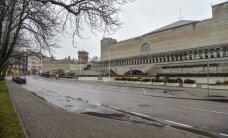 Комиссия по культуре назначила новых членов совета Национальной библиотеки