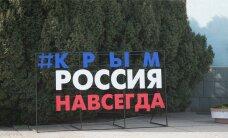 Выборы в Крыму: куда делись избиратели?