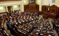 В Раде анонсировали легализацию однополых браков