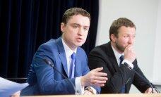 """Правительство Эстонии проведет экстренное заседание для обсуждения последствий """"Брексита"""""""
