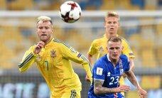 ВИДЕО: Украина не справилась с Исландией, Косово огорчило финнов