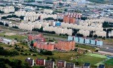 Делегация Ласнамяэ посетит Партизанский район города Минска