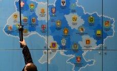 """""""Письма Суркова"""": как в Раде поддерживают автономию регионов Украины"""