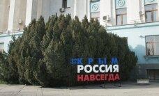 СМИ: власти Крыма усилили границу с Украиной
