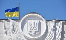 Украина не подавала заявления о выходе из СНГ, но взносы не платит