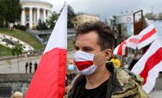 Белорусский активист
