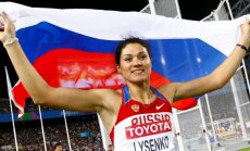 Tatjana Lõsenko