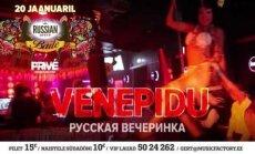 Вечеринка Baile-bon Russian Style согреет сердца гостей в ночном клубе Privé