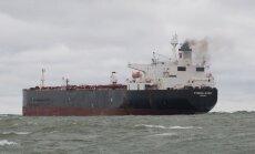 Tanker madalikul-7