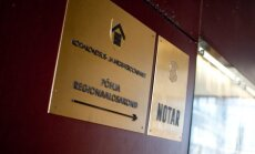 Kodakondsus- ja Migratsiooniameti büroo